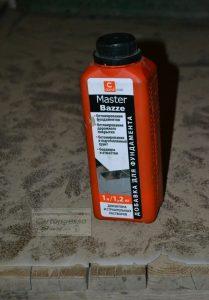 plastificante additivo cemento