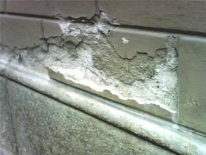 Intonaco-danneggiato-da-sali-300x225